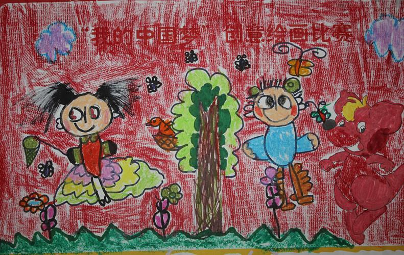 """兴天汇婴幼园:""""我的中国梦""""创意绘画比赛圆满落幕"""